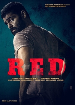 watch-Red